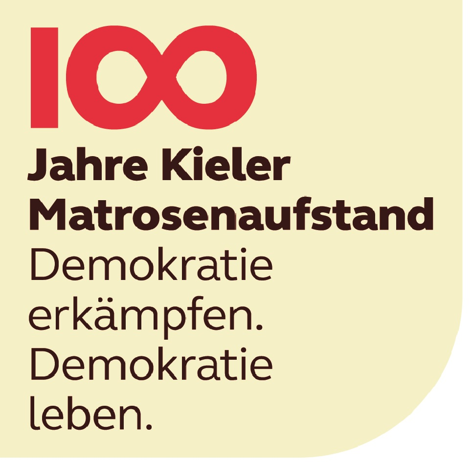 matr_logo_beige_rgb